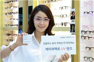 안경렌즈업계, 혁신기술 제품 잇따른 성공 주목