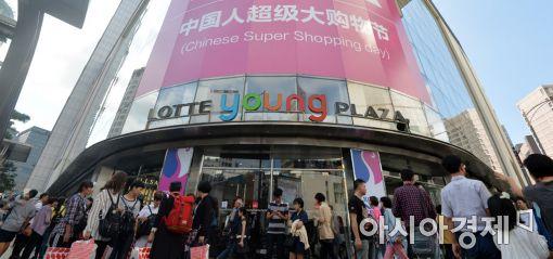 [포토]북적이는 쇼핑센터