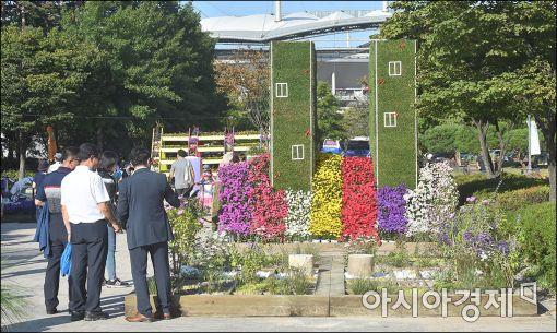[포토]'정원을 만나다'