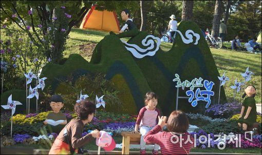 [포토]세계최고 정원박람회