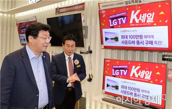 ▲주형환 산업통상자원부 장관(왼쪽)이 LG 베스트샵 강남 본점을 살펴보고 있다. (제공=LG전자)