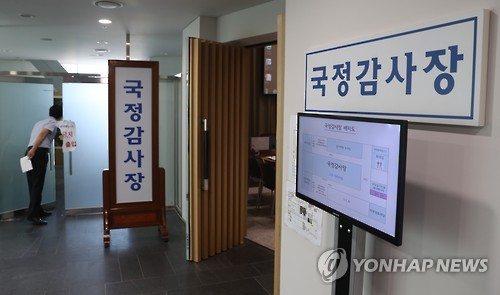 3일 서울 중구 서울시청에서 직원들이 국회 안전행정위원회의 국정감사 준비를 하고 있다.