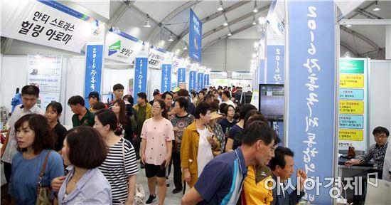 장흥국제통합의학박람회, 개막 5일만에 25만 명 몰려