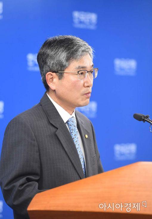[포토]8월 국제수지 발표하는 박종열 금융통계부장