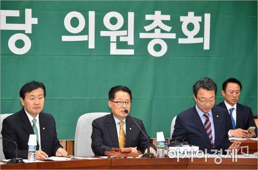 '前 검찰총장 자문료 의혹' 파장…박지원 추가공개 예고