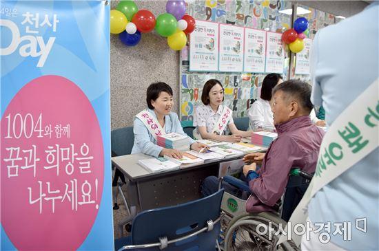 간호사들이 고객들과 건강상담하고 있다.