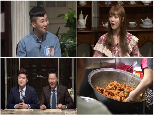 수요미식회/사진=tvN 제공