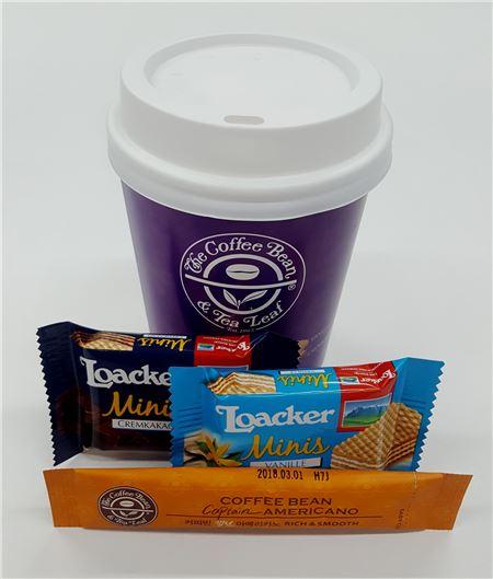 GS25, 커피ㆍ웨하스 패키지 상품 출시