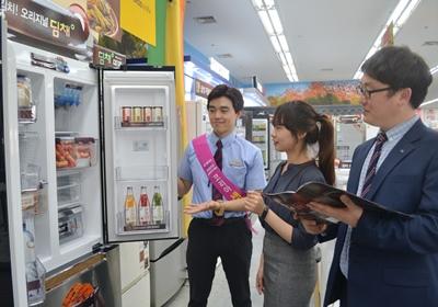 전자랜드프라이스킹, 김치냉장고 1등급 제품 10% 환급