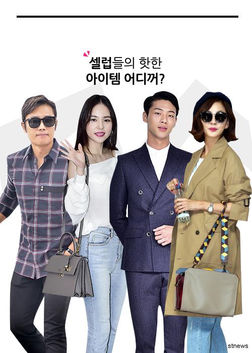 [스타일스토커] 이병헌 민효린 지수 김남주 인기몰이 아이템 어디꺼?