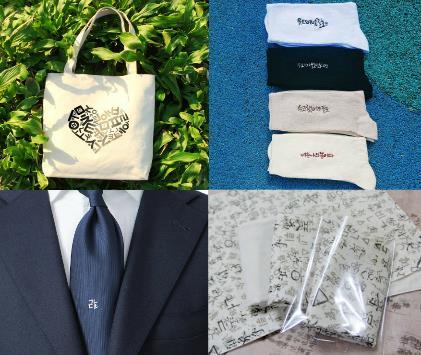 G마켓 글로벌샵, 한글 에디션 패션상품 해외 판매