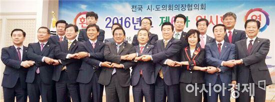 황현 전북도의회의장, '전국시도의회의장협의회 부회장'선출