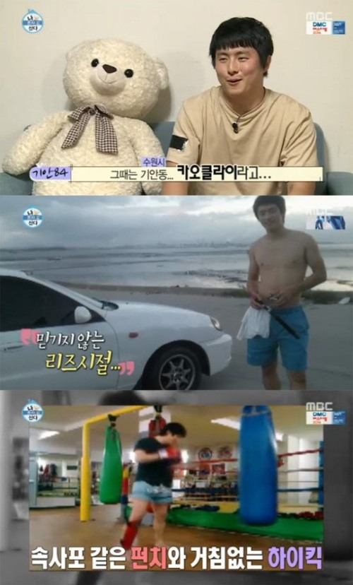 기안84. 사진=MBC '나 혼자 산다' 방송 캡쳐