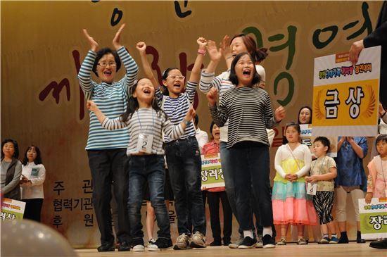 김남윤 어르신 가족이 금상수상소식에 기뻐하고 있다.