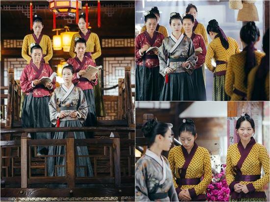 이지은. 사진=SBS '달의 연인' 방송 캡쳐