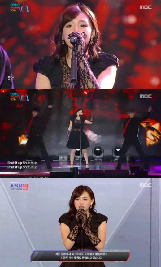 시노자키 아이. 사진=MBC 'AMN 빅 콘서트' 방송 캡쳐