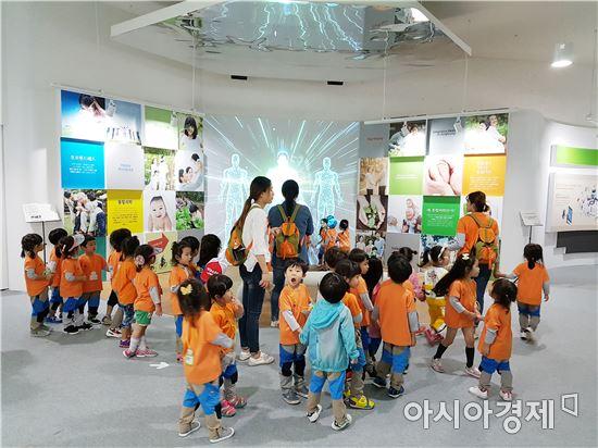 장흥국제통합의학박람회, 어린이 체험장 인기