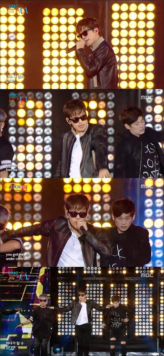 세븐. 사진=MBC 'AMN 콘서트' 방송 캡쳐