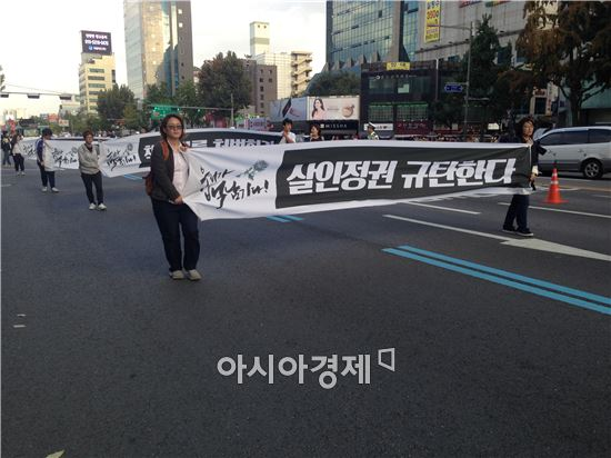 백남기 투쟁본부는 8일 오후 서울 대학로에서 집회를 열고 경찰의 부검 반대 및 특검 실시를 촉구했다.