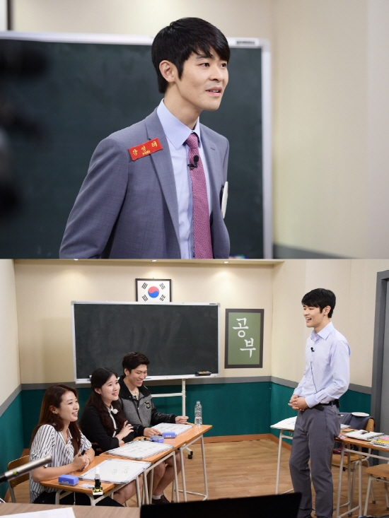 강성태. 사진=MBC '마이 리틀 텔레비전' 방송 캡쳐