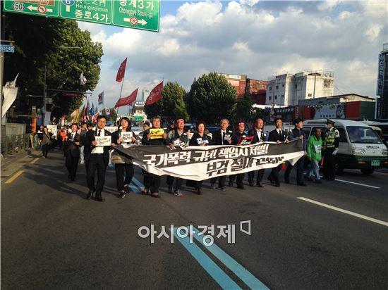 고(故) 백남기씨를 추모하는 집회가 8일 오후 서울 대학로 일대에서 열렸다.