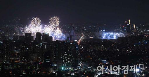 [포토]서울을 밝히는 불꽃