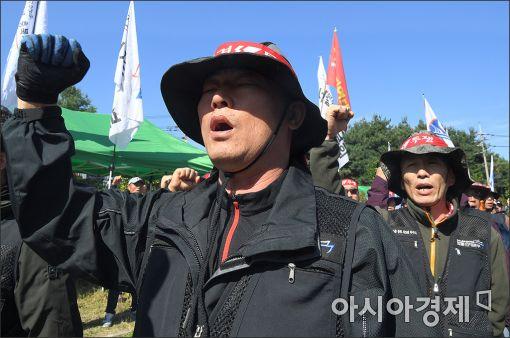 [포토]화물연대 총파업 돌입