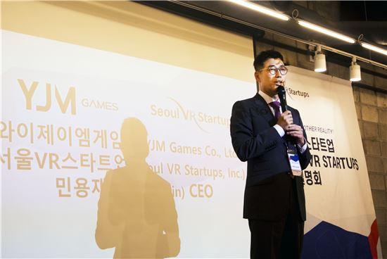 """[기업탐방]와이제이엠게임즈 """"하반기 기대작 출시 대기…내년 VR 시장 공략"""""""