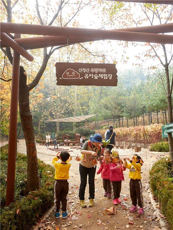 유아숲 체험장