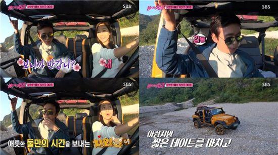 '불타는 청춘'에서 달콤한 케미를 자랑한 강수지와 김국진 커플/사진=SBS '불타는 청춘' 캡처