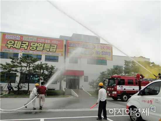 <화재예방 훈련 모습. 사진=전남지방우정청>