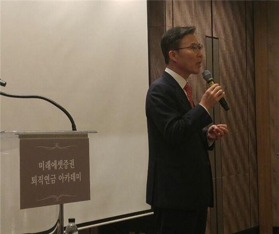 지난 12일 서울 종로구 새문안로 97에 위치한 포시즌스호텔서울 6층 누리볼룸에서 열린 '제2회 퇴직연금 아카데미'에 참석한 조웅기 미래에셋증권 사장이 인사말을 하고 있다.