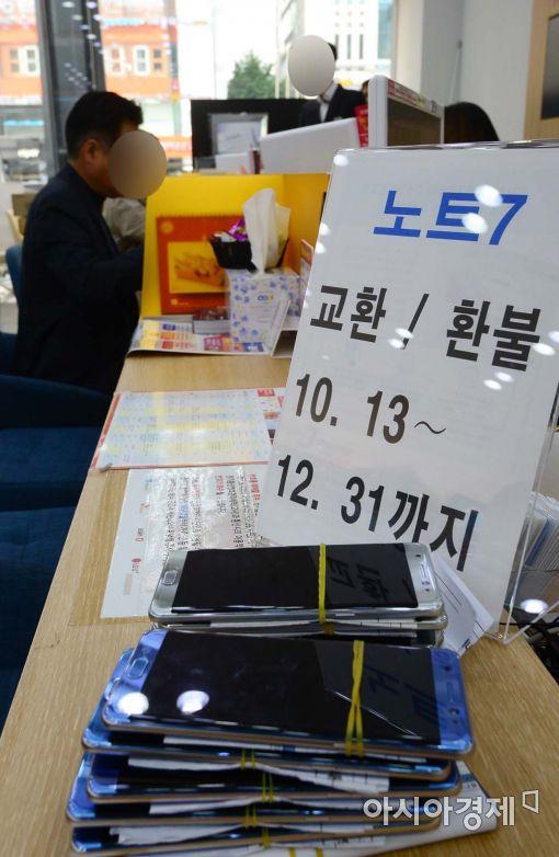 갤럭시노트7 단종 후폭풍…부품계열사 어닝쇼크 위기