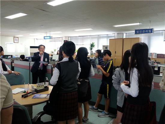 강북구청 민원부서 방문