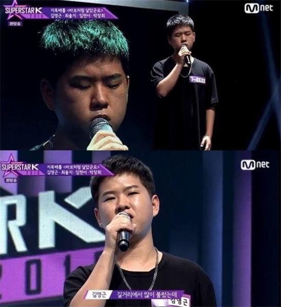 김영근 / 사진= Mnet '슈퍼스타K 2016'  캡처