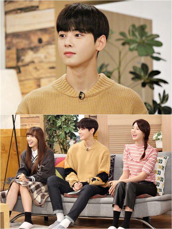 사진=KBS 2TV '해피투게더' 제공