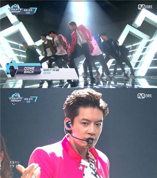 가수 세븐이 Mnet '엠카운트다운'에서 컴백 무대를 선보였다/사진=Mnet '엠카운트다운' 캡처