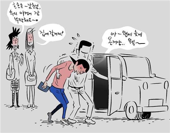 [오성수의 네컷툰] 갑질
