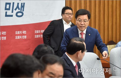 [포토]회의 참석하는 김광림 정책위의장