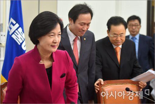 [포토]회의 참석하는 추미애 대표