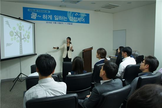 JT저축은행, 고객응대 직원 감정관리 교육 실시