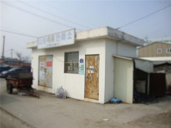 시골에 방치된 영세 석유판매소 (기사 내용과 무관함)