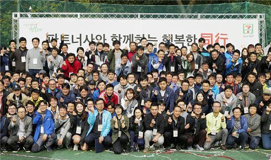 14일 경기도 양주에 소재한 한 유원지에서 세븐일레븐 임직원들과 협력업체들이 기념 촬영을 하고 있다.