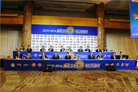 2015-2016 프로농구 개막 미디어데이 행사 [사진 제공= KBL]