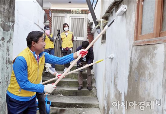 [포토]광주 남구, 희망주택 43호점 리모델링 착공