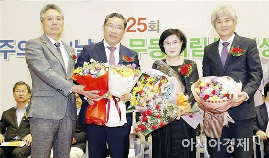 전남대학교병원 윤택림 병원장(정형외과 교수, 왼쪽에서 두번째)이 제26회 무등의림상을 수상했다.