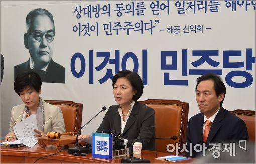 추미애 더불어민주당 대표(가운데) / 아시아경제DB