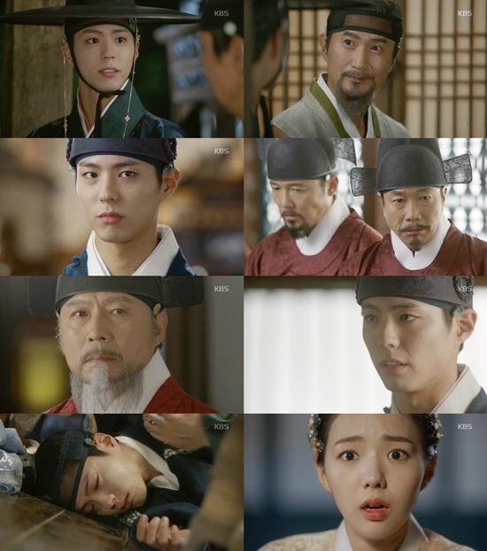 구르미 그린 달빛 / 사진=KBS2 구르미 그린 달빛 캡처