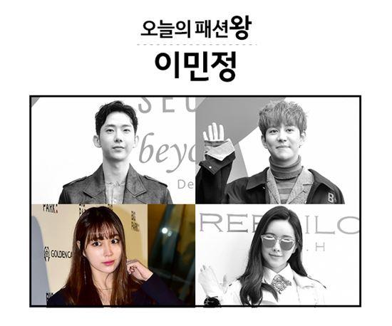 조권, 박경, 홍수아, 이민정(시계방향으로)