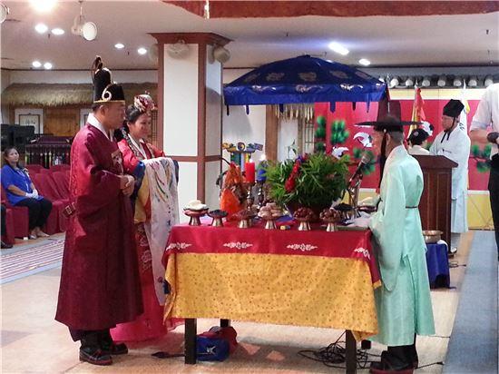 다문화 부부 전통혼례